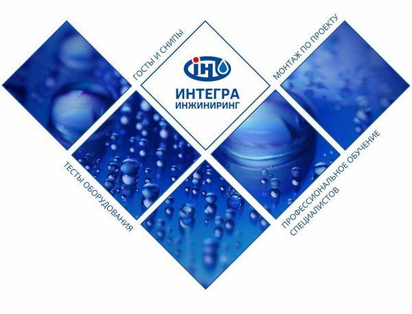 Качество монтажных работ по установке систем фильтрации и водоподготовки