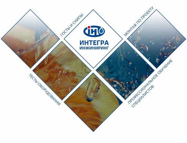Качество монтажных работ по установке систем фильтрации и водоподготовки в кафе и ресторане