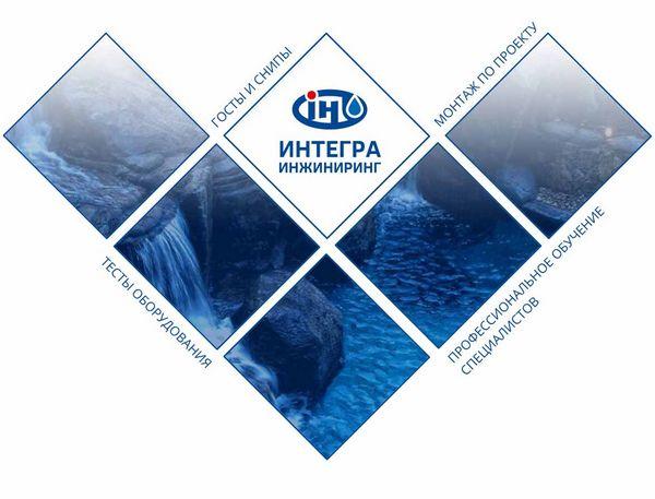Качество монтажных работ по установке систем фильтрации и водоподготовки в административных зданиях